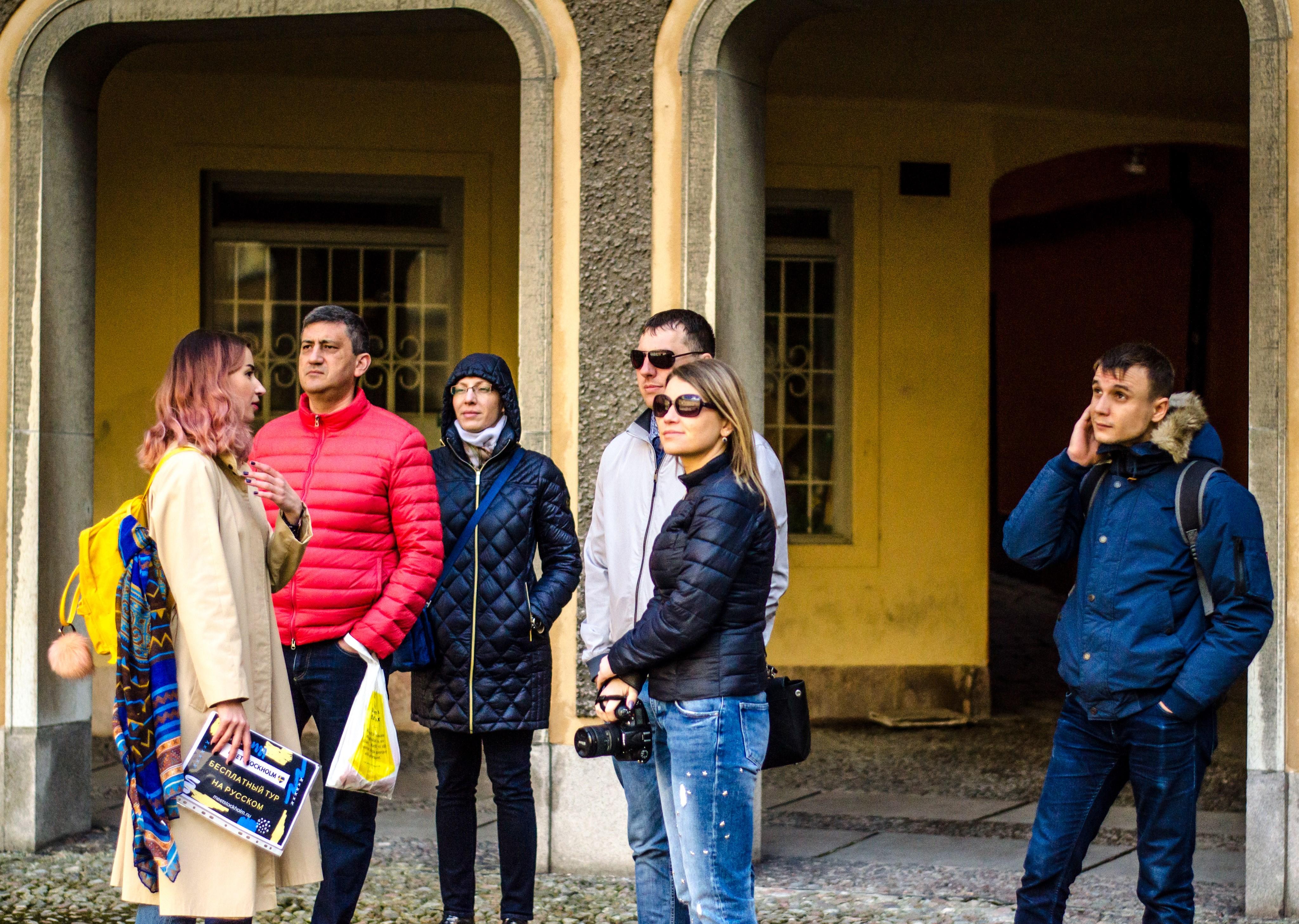 Бесплатный тур в Стокгольме